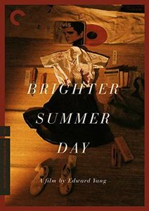Brighter_Summer_Day