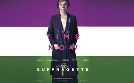 Suffragette_Poster_Web