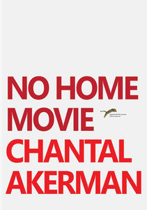 no_home_movie